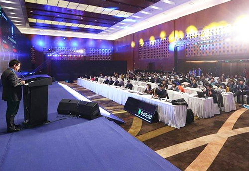 Ningbo Holds Forum on Quality Improvement of Auto Parts Industry